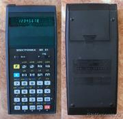 Продам программируемый микрокалькулятор МК-61 (б/у).